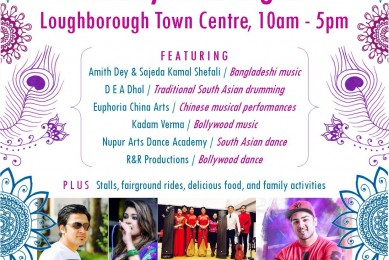 Dates for upcoming events in Loughborough